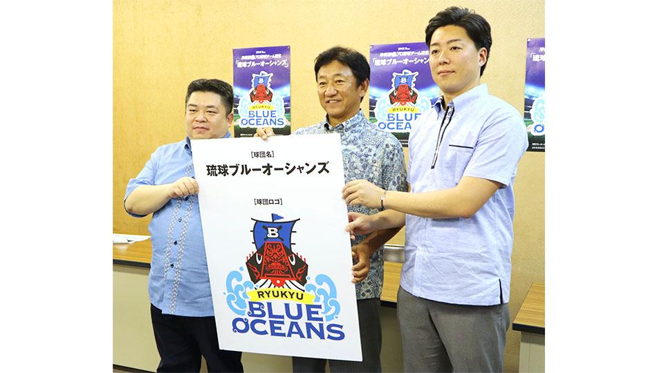 沖縄 ブルー オーシャン