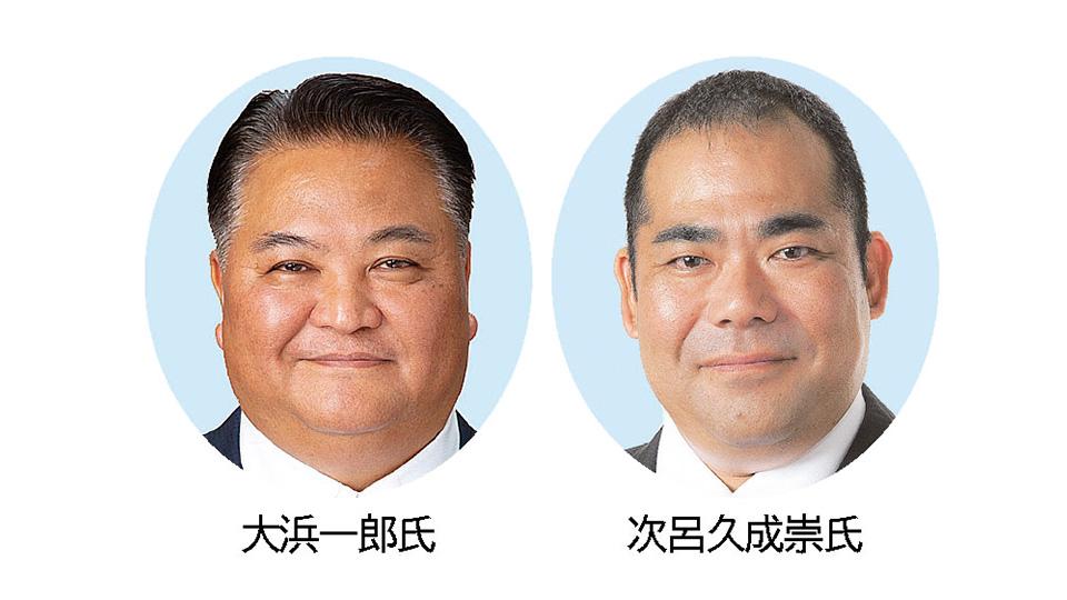 現職2氏が立候補へ きょう告示、無投票の公算 県議選石垣市区 ...